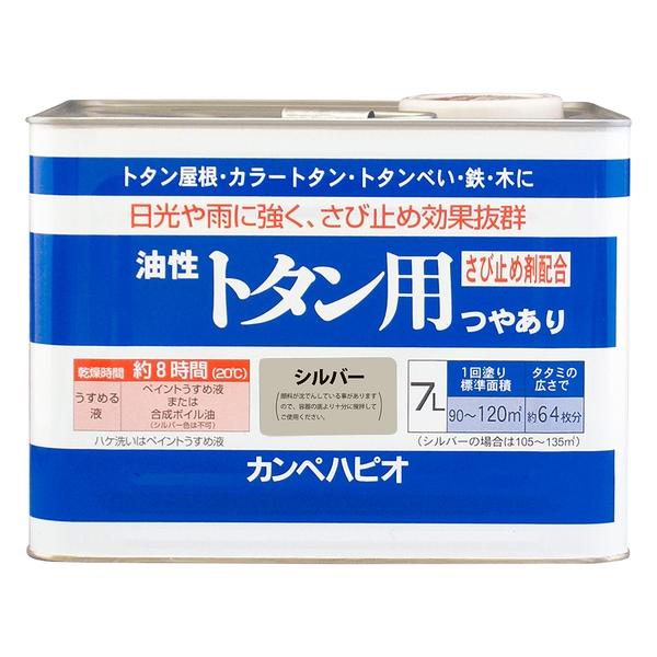 カンペハピオ 油性トタン用 シルバー 7L
