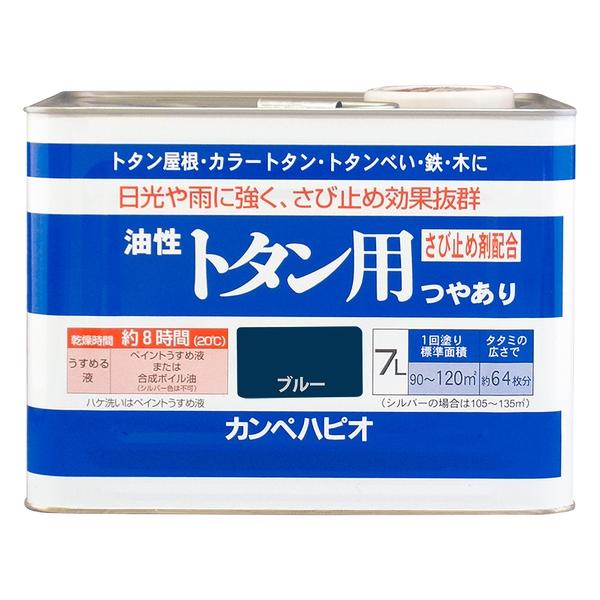 カンペハピオ 油性トタン用 ブルー 7L