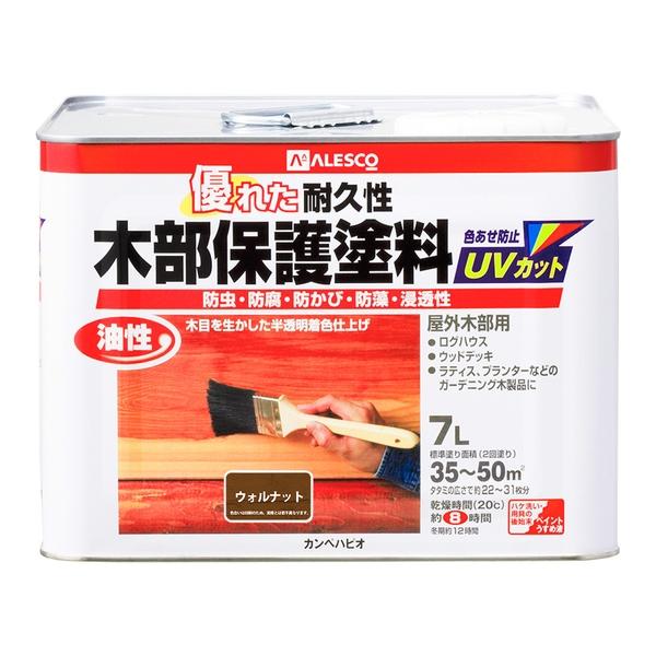 カンペハピオ 油性木部保護塗料 ウォルナット 7L