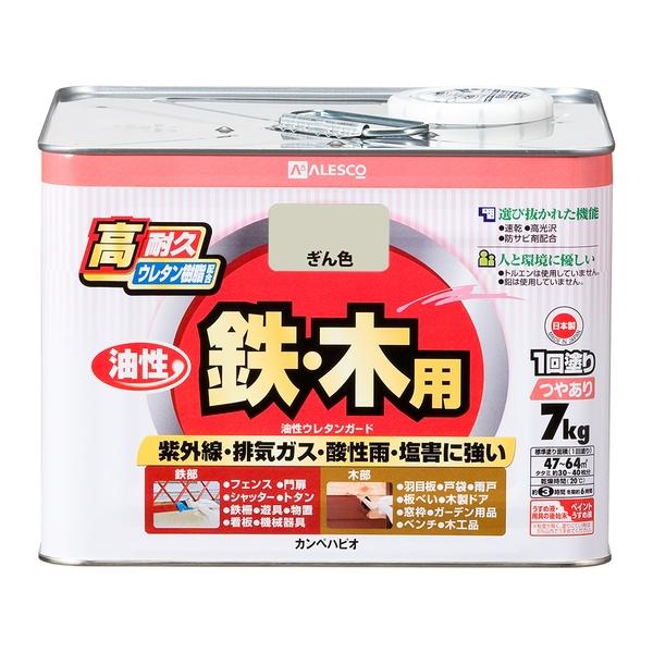 カンペハピオ 油性ウレタンガード ぎん色 7k