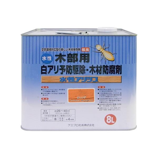 カンペハピオ 水性アリシス 8L