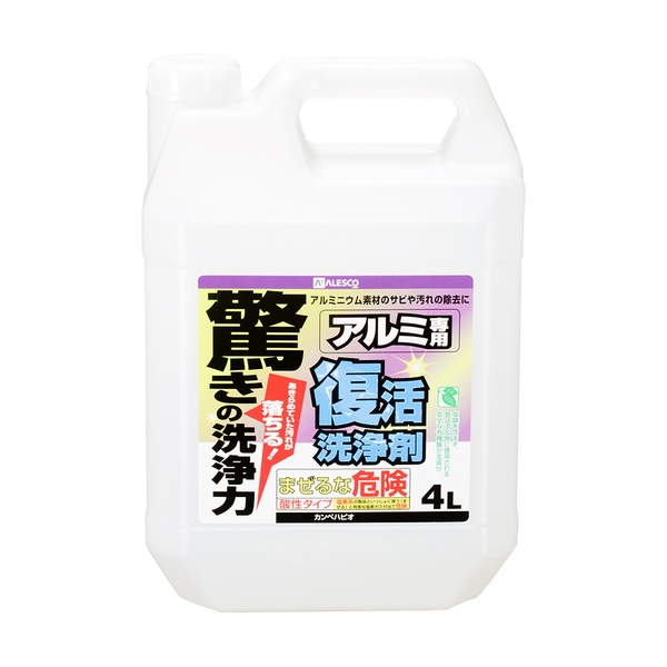 カンペハピオ 復活洗浄剤 アルミ用 4L