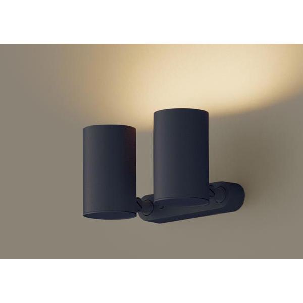 PANASONIC LGB84627KLB1 [LEDスポットライト(電球色) ※ライコン別売]