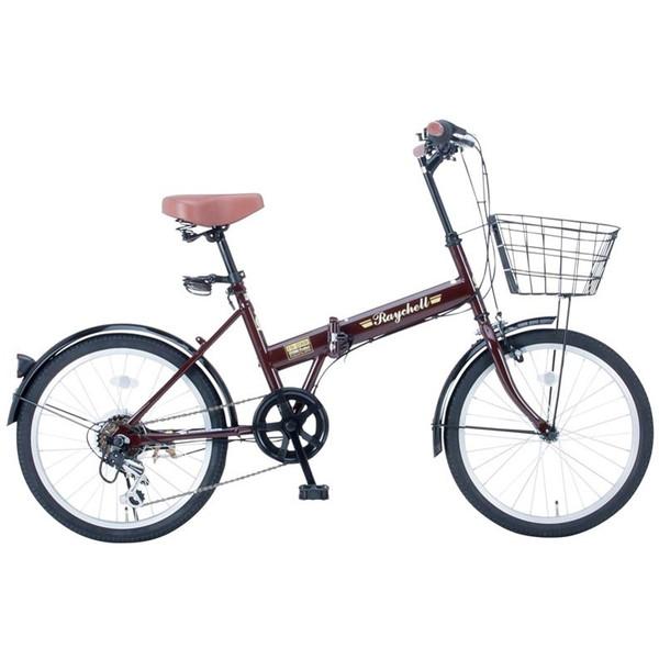 【送料無料】Raychell FB-206R ブラウン (35650) [折りたたみ自転車 (20×1.75・シマノ6段変速)]【同梱配送不可】【代引き不可】【沖縄・離島配送不可】 通勤 通学 学生