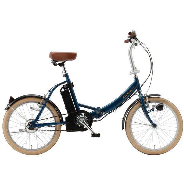 【送料無料】kaihou BM-E50NV ネイビー スイスイ [電動アシスト折りたたみ自転車(20インチ・無変速)]【同梱配送不可】【代引き不可】【沖縄・北海道・離島配送不可】