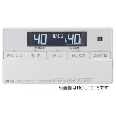 【送料無料】NORITZ RC-J101SPE [浴室リモコン(インターホン付タイプ・エコジョーズ用)]