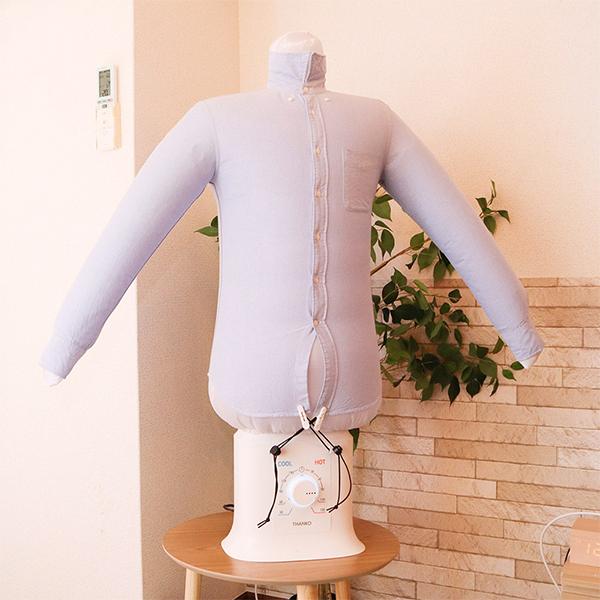サンコー THANKO 「アイロンいら~ず2」 シワを伸ばす乾燥機 衣類乾燥機 小型 Yシャツ ワイシャツ シワ ジーンズ 室内乾燥 部屋干し スタンド ハンガー アイロン 速乾 温風 時短 一人暮らし 新生活 TKNICLOS