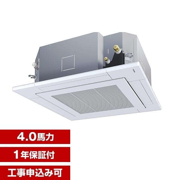 東芝 業務用エアコン RUEA11231M スマートエコneo 天井カセット4方向 4馬力 シングル 三相200V ワイヤード(省エネ) メーカー直送