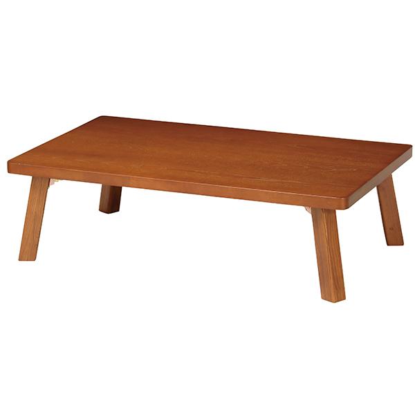 弘益 TZ-1275(BR) ブラウン テーブル(折脚)【同梱配送不可】【代引き・後払い決済不可】【沖縄・北海道・離島配送不可】