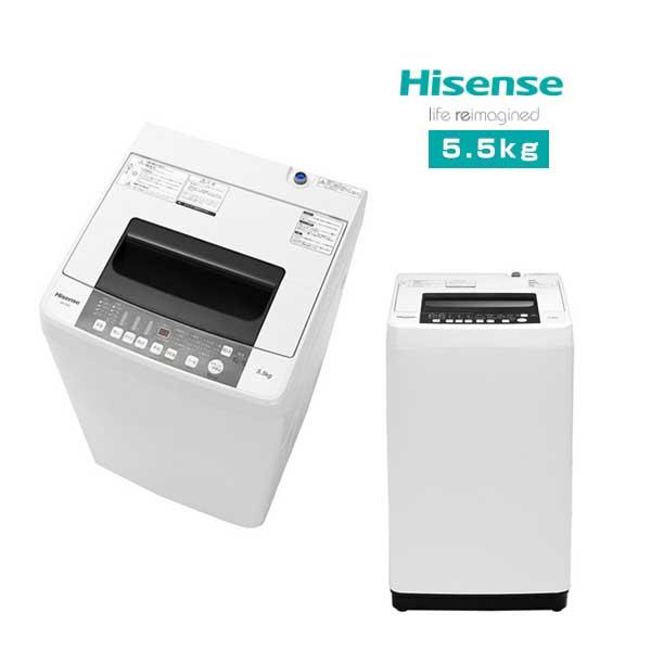 洗濯機 5.5kg 簡易乾燥機能付 全自動洗濯機 Hisense ハイセンス 一人暮らし 学生 単身 出張 新生活 小型 スリム HW-T55C 脱水 風乾燥 上開き 4.5kg以上 ステンレス槽 予約タイマー チャイルドロック ふたロック