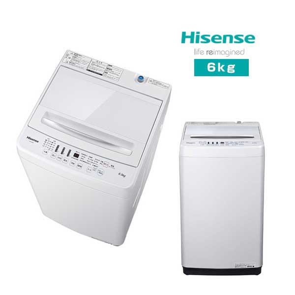 全自動洗濯機 洗濯機 洗濯 6kg Hisense ハイセンス HW-G60A 6キロ 一人暮らし 1人暮らし 学生 コンパクト 独身 単身 出張 大学 新婚 カップル 2人分 二人分 静音 静か 簡易乾燥 予約タイマー ステンレス漕 おすすめ まとめ洗い新生活 引越 引っ越し