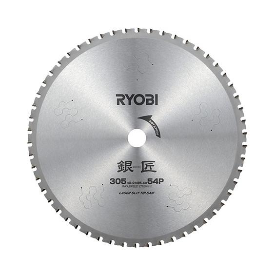 リョービ(RYOBI) 4913700 銀匠 [レーザースリット金属用チップソー 305mm]