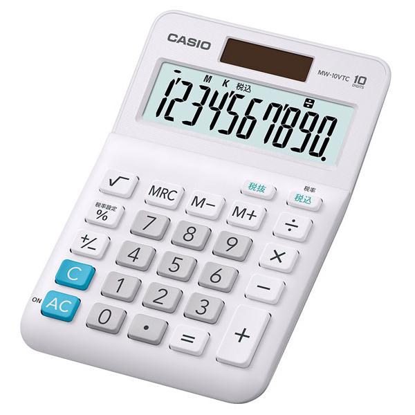 数字が大きい大型液晶。 CASIO(カシオ) MW-10VTC-N [ スタンダード電卓(10桁) ]
