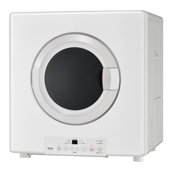 Rinnai RDTC-80A-13A ピュアホワイト 乾太くん [業務用ガス衣類乾燥機(8.0kg/都市ガス用)]