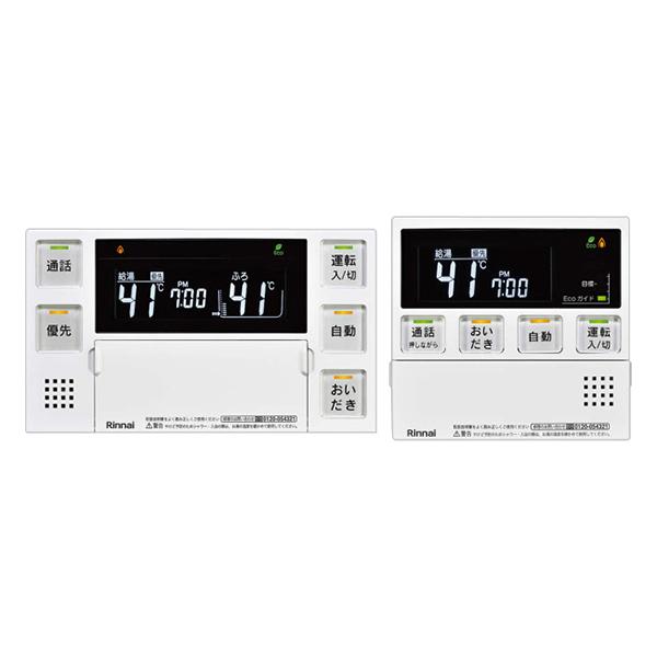 Rinnai MBC-240VC 240シリーズ [ガスふろ給湯器用リモコンセット(浴室リモコン+台所リモコン)]