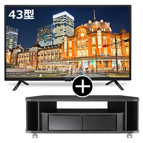 maxzen J43SK03 テレビ台セット [43V型 地上・BS・110度CSデジタルフルハイビジョン液晶テレビ]