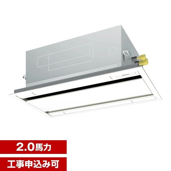 DAIKIN SZRG50BFNT Eco ZEAS [業務用エアコン 天井カセット形 2方向 2馬力(三相200V) ワイヤレス] メーカー直送