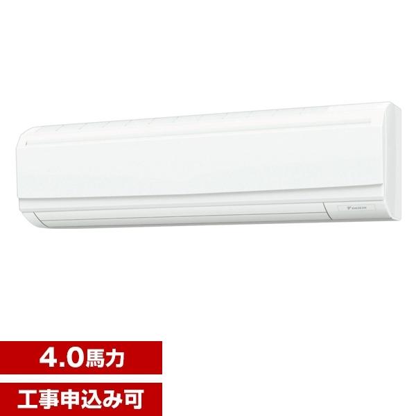 DAIKIN SZRA112BFN Eco ZEAS [業務用エアコン 壁掛け 4馬力(三相200V) ワイヤレス] メーカー直送