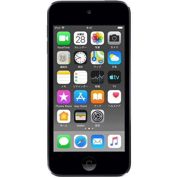 Apple MVJ62J/A スペースグレイ iPod touch (第7世代 2019年モデル) [デジタルオーディオプレーヤー(128GB)]