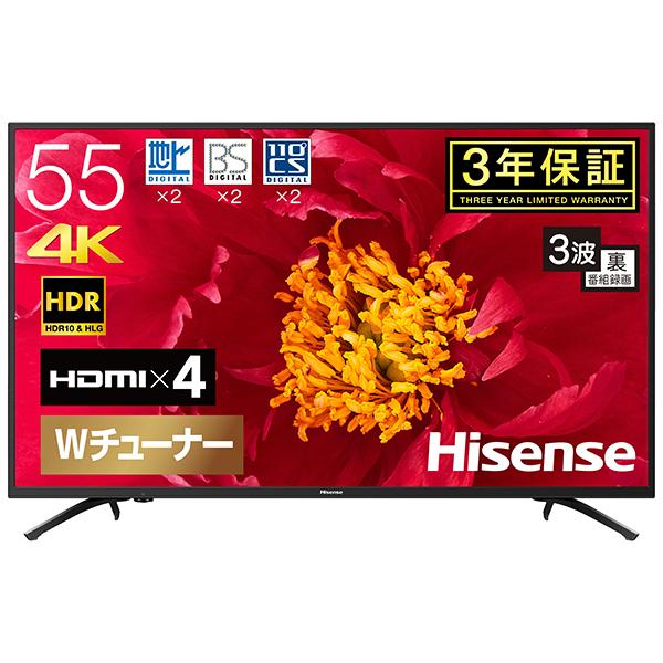 Hisense ハイセンス 55F60E F60Eシリーズ [55V型 地上・BS・110度CSデジタル 4K対応テレビ 液晶テレビ] 55インチ 55型 モニター 会議室 映画鑑賞 大画面 リビング 50インチ以上