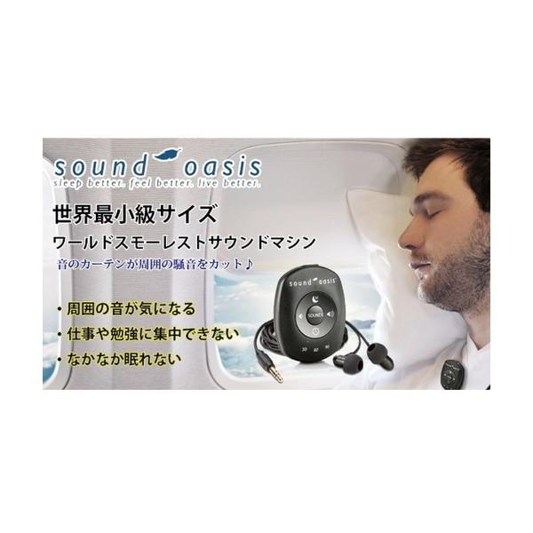 ウェザリージャパン S-002 ブラック [S-002 ワールドスモーレストサウンドマシン]