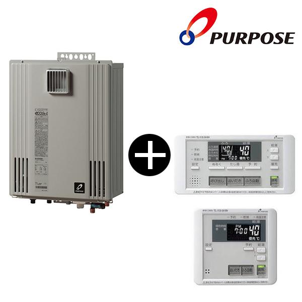 【送料無料】パーパス ガス給湯器(都市ガス) GX-H2002AW-1-13A + 660シリーズ 呼び出し機能付標準マルチリモコンセット