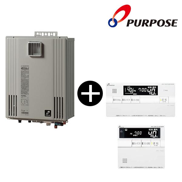 【送料無料】パーパス ガス給湯器(LPガス) GX-H2002AW-1-LP + 700シリーズ 呼び出し機能付標準マルチリモコンセット