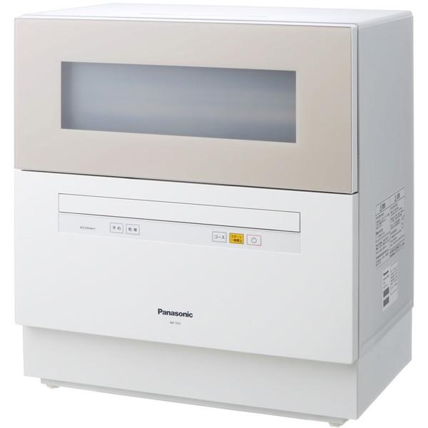 【送料無料】PANASONIC NP-TH1-C ベージュ [食器洗い乾燥機 (5人用・食器点数40点)] NPTH1C