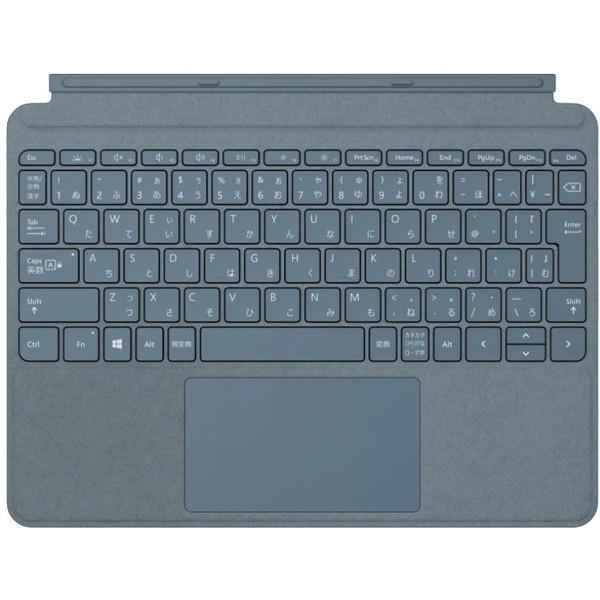 マイクロソフト KCS-00123 アイスブルー [Surface Go Type Cover]