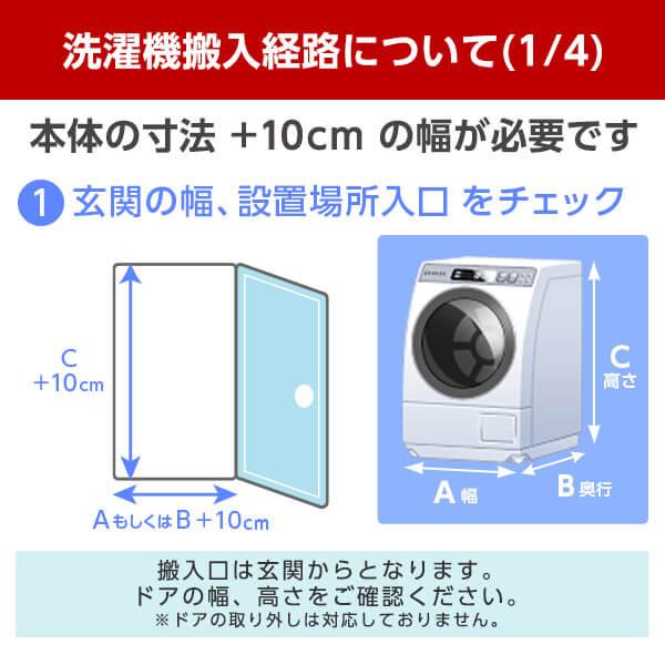 東芝AW-6G8グランホワイト[簡易乾燥機能付洗濯機(6.0kg)]