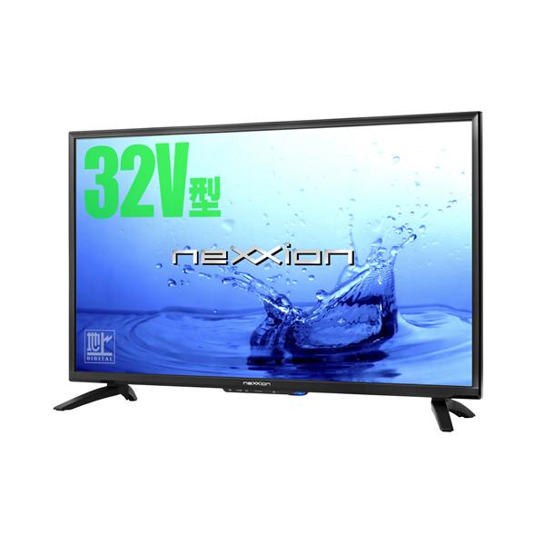 nexxion ハイビジョン液晶テレビ 32V型 地上デジタル ※BS・CS非対応 外付けハードディスク HDMI端子3系統 VGA入力端子装備 32インチ 32型 TV テレビ 一人暮らし 子供部屋 小型 モニター リモートワーク 在宅勤務 在宅ワーク テレワーク FT-A3217B