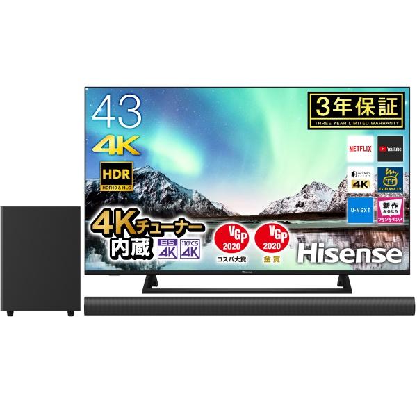 Hisense 43E6800 + ワイヤレスサウンドバーセット [43V型 地上・BS・110度CSデジタル 4Kチューナー内蔵 液晶テレビ] 【メーカー3年保証】