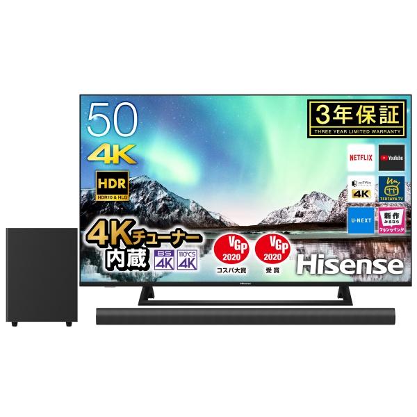Hisense 50E6800 + ワイヤレスサウンドバーセット [50V型 地上・BS・110度CSデジタル 4Kチューナー内蔵 液晶テレビ] 【メーカー3年保証】