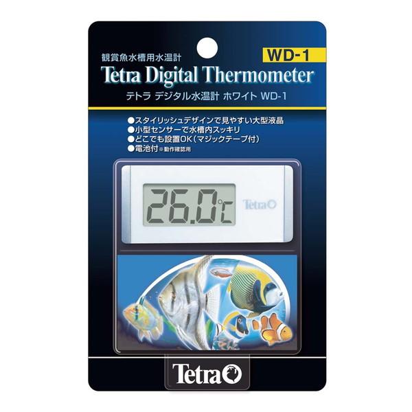 2020新作 スタイリッシュなデジタル水温計 ランキングTOP5 スペクトラムブランズ テトラ WD-1 デジタル水温計ホワイト