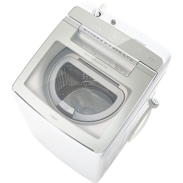 AQUA AQW-GTW100J ホワイト [洗濯乾燥機(洗濯10.0kg/乾燥5.0kg]【代引き不可】