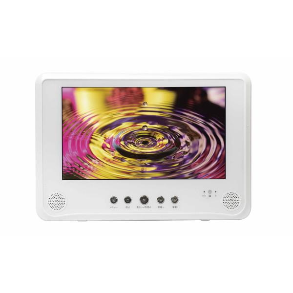 ダイアモンドヘッド OVER TIME ポータブルDVDプレーヤー ホワイト 9型 9インチ フルセグ ワンセグ 防水 地デジ CATV 車載 壁掛け お風呂 キッチン USB OT-FDW09TE