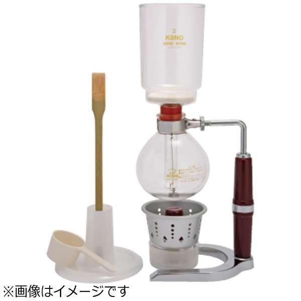 【送料無料】KONO NewPR-2AP NEW PR型コーヒーサイフォンセット
