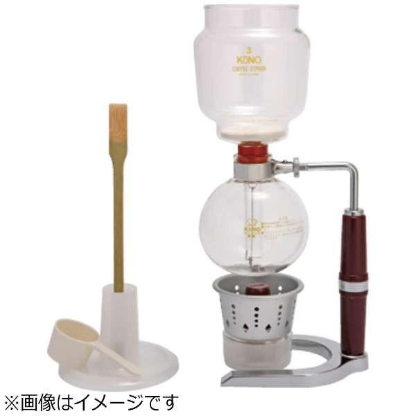 【送料無料】KONO NewPR-3AP NEW PR型コーヒーサイフォンセット