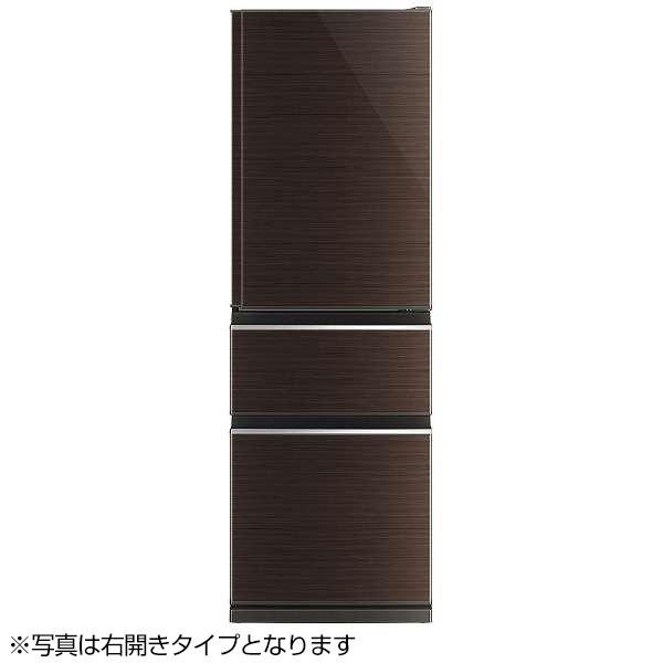 【送料無料】MITSUBISHI MR-CX37CL-BR グロッシーブラウン [冷蔵庫 (365L・左開き)]