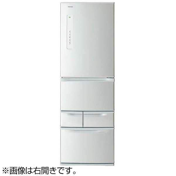 【送料無料】東芝 GR-M41GL シルバー VEGETA [冷蔵庫 (411L・左開き)]