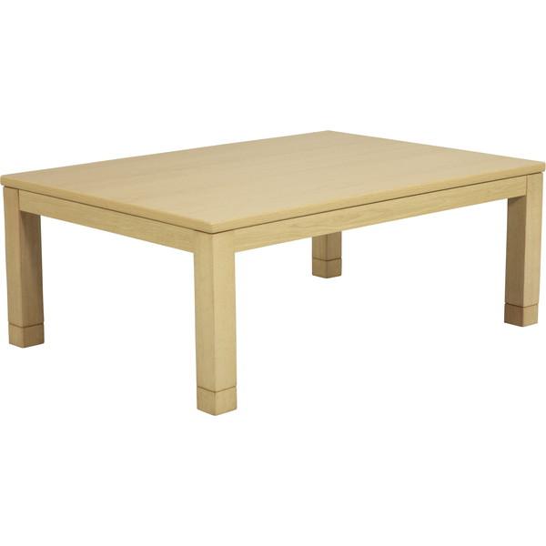【送料無料】こたつ 長方形 105 テーブル フラットヒーター YFK-1059SV-NA ナチュラル フラットこたつ(105×75cm) 家具