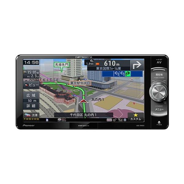 【送料無料】PIONEER AVIC-RW901 楽ナビ [7V型 ワイドVGA地上デジタルTV DVD-V CD Bluetooth SD AV一体型メモリーナビゲーション]