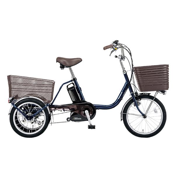 PANASONIC BE-ELR833-V USブルー ビビライフ [電動アシスト自転車(18/16インチ・内装3段)] メーカー直送