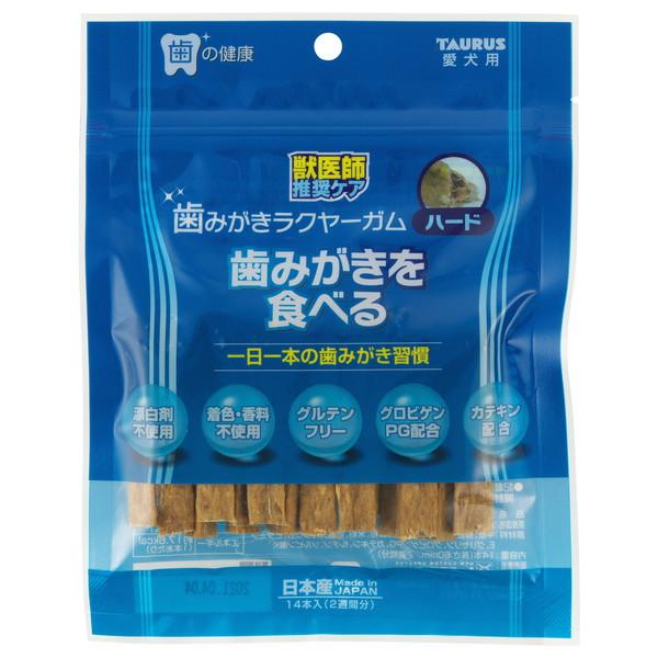 手で持って与える研磨剤配合の歯みがきガム トーラス SEAL限定商品 歯みがきラクヤーガム 国産品 ハード 14本