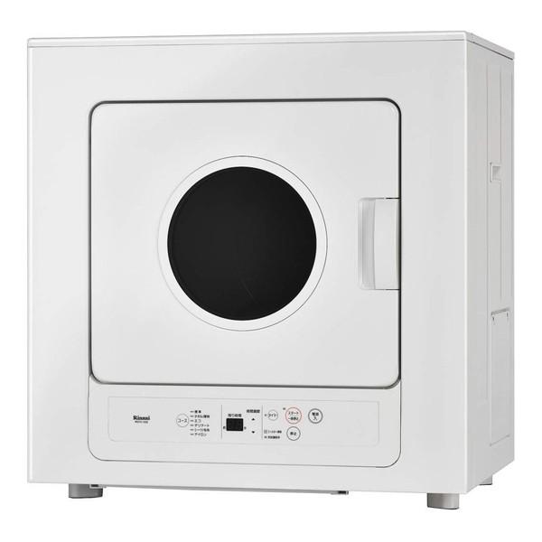 【送料無料】Rinnai RDTC-53S-LP ピュアホワイト 乾太くん [業務用ガス衣類乾燥機(5.0kg/プロパンガス用)]