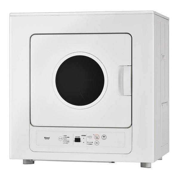 【送料無料】Rinnai RDTC-53SU-LP ピュアホワイト 乾太くん [業務用ガス衣類乾燥機(5.0kg/プロパンガス用)]