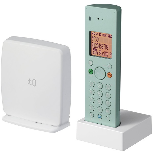 【送料無料】プラスマイナスゼロ XMT-Z040(GH) グリーングレー [DECTデジタルコードレス留守番電話機(子機1台)]