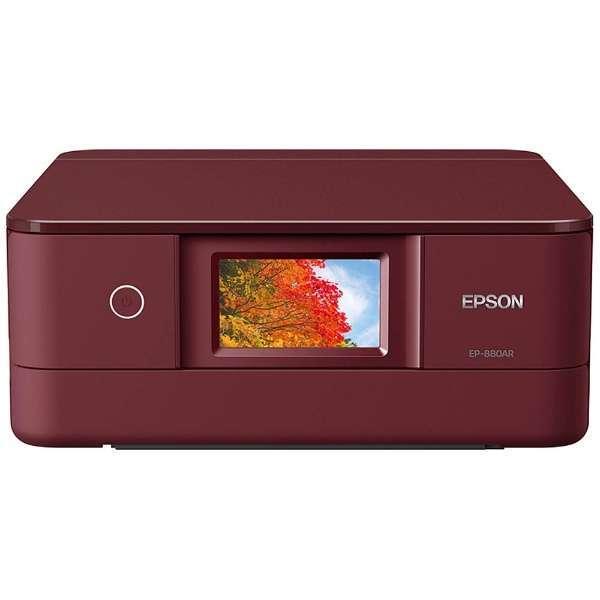 【送料無料】EPSON EP-880AR レッド Colorio(カラリオ) [インクジェット複合機(A4カラープリント対応・コピー/スキャナ)]