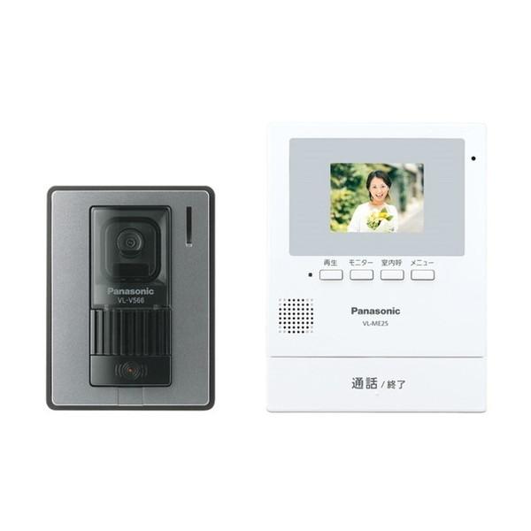 留守でも来訪者をあとから確認できる録画機能搭載 増設モニター対応で2階でも来客応対可能 PANASONIC 電源直結式 日本産 VL-SE25X テレビドアホン 大注目