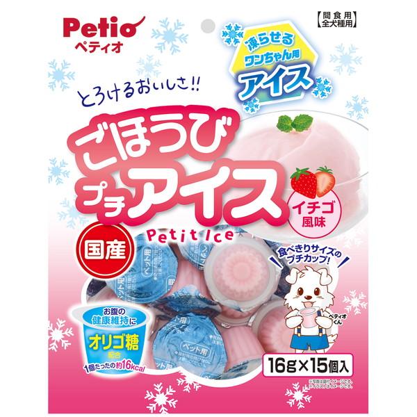 セール品 暑い夏にぴったり 食べきりサイズのプチカップ イチゴ風味登場 ペティオ ごほうびプチアイス 商店 16g×15個入 イチゴ風味